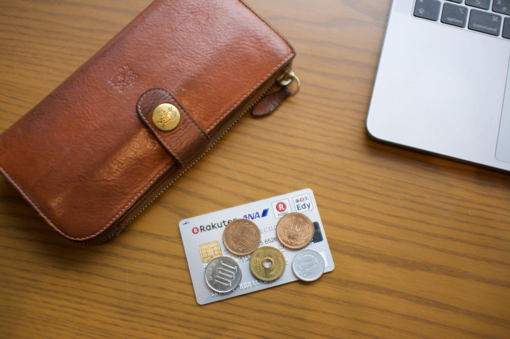 クレジットカードリボ払い